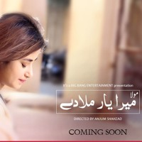 Cover mp3 MERA YAR MILADAY | OST