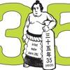 TTW 2016 HAPPY 35TH BIRTHDAY JINGLE