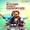 Achcham Yenbathu Madaiyada - Thalli Pogathey (cover)Unplugged