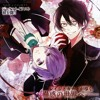 [FULL] 蠱惑のParade (Kowaku no Parade) DIABOLIK LOVERS VERSUS SONG REQUIEM(2) BLOODY NIGHT VOL. 4 -Kanato Sakamaki Ver. (CV: Kaiji Yuki)-