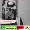 Download شيلة - يامن ملكة القلب وش جاك  كلمات - محمد سالمين لخرش  أداء - فهد النهدي (1) Mp3