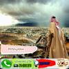 Download شيلة تعميم الجهازات كلمات علي بن مهران المري اداء زيد بن جليغم الوافي Mp3