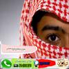 Download شيلة واجفني اللي ماعرف لذة النوم واقلبي اللي مااهتني في شبابه  اداء المنشد امجد الرويلي Mp3
