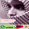 Download في غربتي كلمات خالد عبدالرحمن اداء فارس الجنوب Mp3