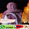Download الغايب Ll كلمات الشاعر L علي بن صنيج الوادعي  أداء L فهدالوادعي Mp3