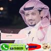 Download شيلة زفة بدون اسم عامة  علي البريكي Mp3