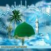 Online sayyed shabbir qamar bokhari khittab audio mp3