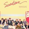 Seventeen - Mansae (HORE) Cover Indonesia short ver by Bella