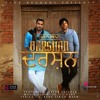 Darshan   DJ Harv Ft. Geeta Zaildar   Full Song   E3UK Records   Out Now On ITunes!
