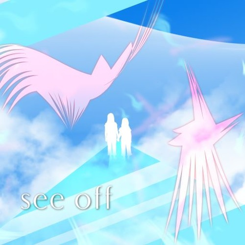 see off