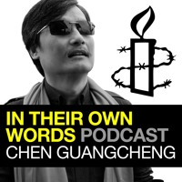 In Their Own Words: Chen Guangcheng and Christian Bale