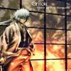 Gintama Ending Ost 14 Wo Ai Ni Album Cover