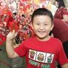 [Minus One] Lagu Anak - Anak Mandarin