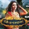Kiranmala (Star Jalsha) Title Song By Madhuraa Bhattacharya [HD, 720p]