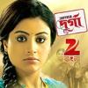 Durga Theme | Amar Durga | Zee Bangla
