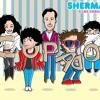 Sherman & los Crocantes