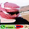 Download شيلة ليلة موادعنا  كلمات بدر المحيني أداء عبدالله الصبره  شيلات Mp3