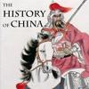 #88 - Tang 7: Empress Wu Behind The Curtain