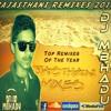 Nach Nach Aayo Re Pasino (Demo)- DJ Mbhadu