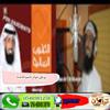 البوم القلوب السالية كامل 2013 بصوت المنشد عيد سعود