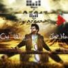 Chal waha jate hain (Cover) Mr.S.C.M (AITBAAR THE BAND)