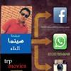 Download مهرجان انتي باغية واحد  توزيع جديد كريم المصري Mp3