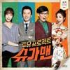 사랑인걸 It`s Love - Bobby, Junhoe, Donghyuk (iKON)