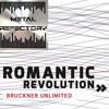 A Romantic Violin's Revolution - (Metal Refectory Remix) MP3 Download