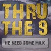 He Need Some Milk (REMIX)