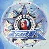 Franky Velli Presents ATMOZ The Original Classics Tracks Part 10 (Final Edition)