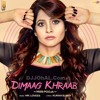 Dimaag Khraab - Miss Pooja