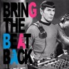 Bring The Beat Back--( Karmin, Acapella Remix)--Free Download