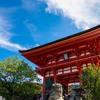 03 교토 (京都)