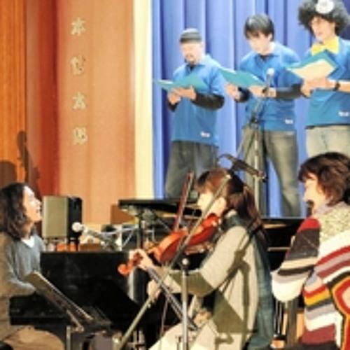 高木正勝 山咲み- 小学校ライブ Private Concert at a Primary School