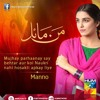 Mann Mayal Full OST Title Song Hum TV Drama By  Hamza Ali Abbasi