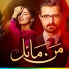 Mann Mayal OST By QB