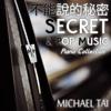 周杰倫 - 不能說的秘密 (Jay Chou - SECRET) - 小雨寫立可白 ⅠⅠ   Xiao Yu's Theme ⅠⅠ (Piano Cover)