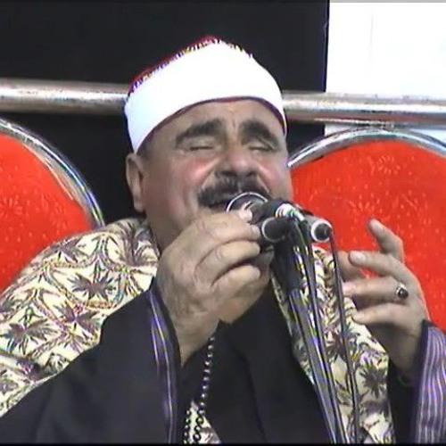أبتهال غفرانك - الشيخ وحيد أبوالحسن