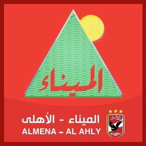 Al Ahly | الأهلي