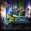 DJB_251 - Get Funk'd! (The Funk Series)