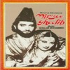 Nawabjaan's Song -  Chitra Singh Vs Muslimgauze - No Maps Of Dar - Es - Salaam