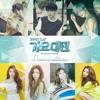 난 괜찮아 (I Will Survive) - 은지 (Eunji), 루나 (Luna), 에일리 (Ailee), 솔라 (Solar)