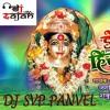 DONGAR HIRVA GAR DJ SVP PANVEL[ AS PRODUCTION ]