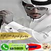 Download جديد شيلة  سهر الليالي   كلمات سعد بن جدلان   اداء عبدالرحمن الشيحاني 2016 Mp3