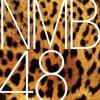 NMB48 - Bokura no Eureka
