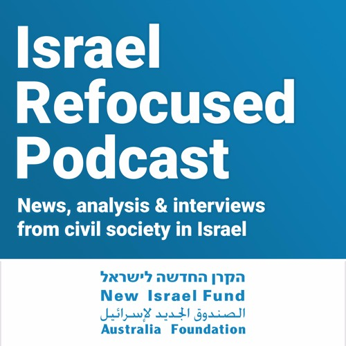 Episode 2 – Naomi Chazan, Merav Michaeli, Michael Sfard and Matt Duss