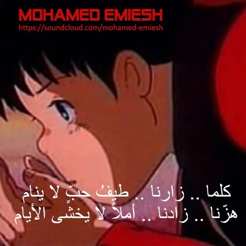 سيري يا فتاتي رشا رزق By Rosoom 13