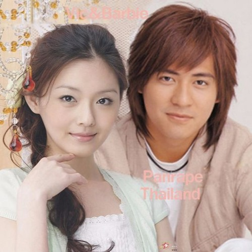 Rang Wo Ai Ni (Vic Zhou feat Barbie Hsu) Cover duet by ...