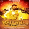 Desi Da Drum ReFix - Amrit Mann - Dj Sunny - latest Punjabi songs 2015