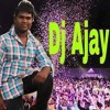 Langa Veni Vasukuna Karimnagar Pori MIX BY DJ AJAY SDPT&DJ SURESH - DJ AJAY SDPT